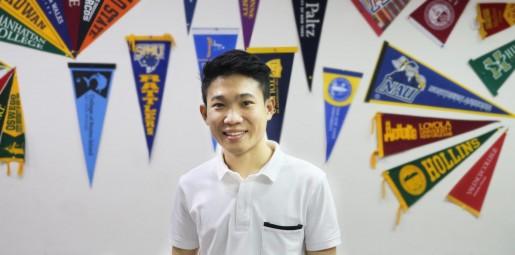 Nguyen Hua